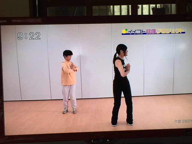 テレビ神奈川「イイコト!11510〜ハートフルナビゲーション〜」