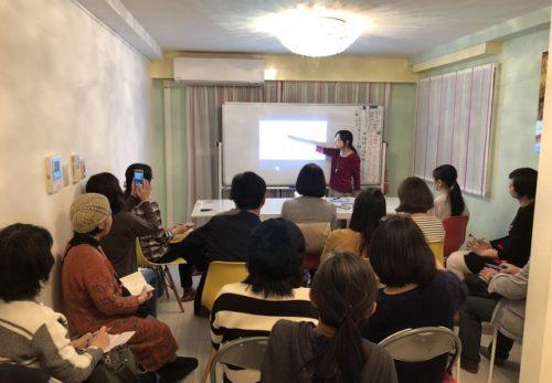 第8回宇多川塾「安保徹先生を偲ぼう!」参加受付を開始しました