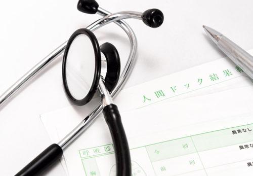 オンライン宇多川塾『健康で長生きするのに本当に検査が必要なのかを考えよう』